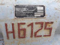 Насос буровой поршневой НБ-125