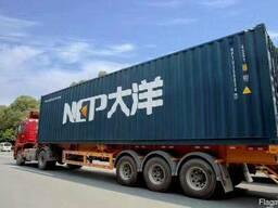 Neptune Logistics — Логистика