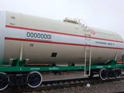 Нерафинированное масло ЖД цистерна Казахстан