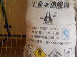 Нитрит натрия Е250