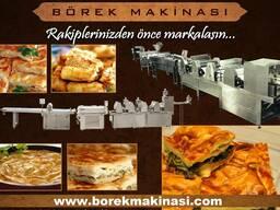 Оборудование для börek