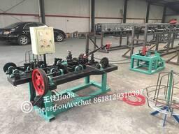 Оборудование для изготовления колючей проволоки завод Китая