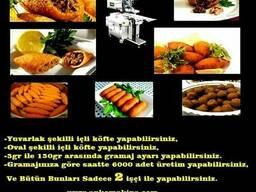 Оборудование для пищевой промышленности из ТР