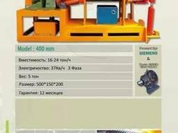 Оборудование по производству масла (ИРАН)
