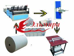 Полуавтомат для производства туалетной бумаги