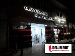 Заказать световые коробы, Крышная вывеска, Объёмные буквы в Ташкенте