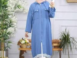Одежда хиджаба Рубашка Двойка Французская длина