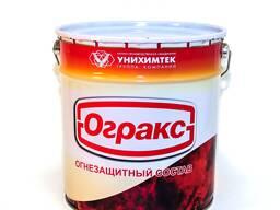 Огнезащитная краска Огракс -в-ск