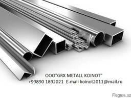 OOO grx metall koinotметаллопрокат
