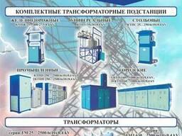 OOO Vostok Energiya