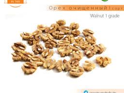 Орех Очищенный 1 сорт ( средно-светлый 70/30)