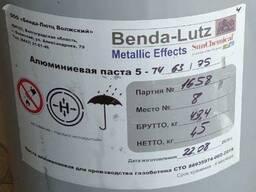 Паста алюминиевая Benda-Lutz