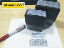 Печати, штампы, факсимиле, датеры.