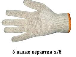 Перчатки 5 палые