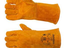 Перчатки сварочные (Краги)