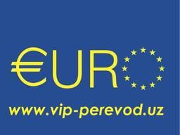 Перевод документов по Европейским стандартам: EN 15038, UNI 10574