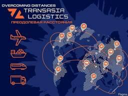 Перевозка грузов, логистика.