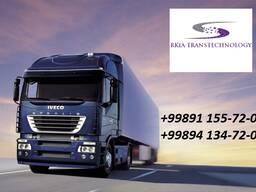 Перевозка грузов по Узбекистану
