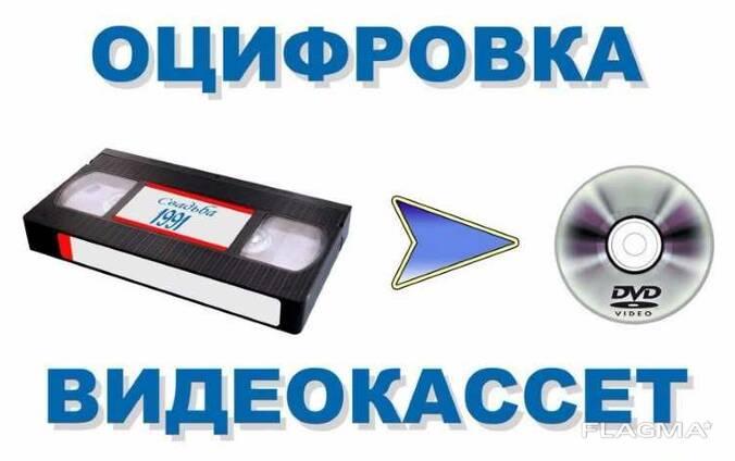 Перезапись Захват Оцифровка видеокассета VHS miniDV digital 8 hi 8