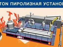 Пиролизная оборудование для каучука/шины