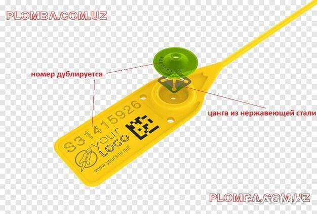 Пластиковая пломба стрела люкс 22 см