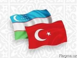 Поиск товара, техника, оборудование из Турция
