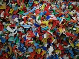 Покупаем пнд пластмассы отходы