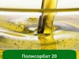 Полисорбат 20 (ТВИН 20)