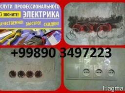 Полная замена Электрики, сантехники в квартире, офисе, доме