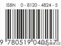 Получения и регистрация штрих кода для любой продукции