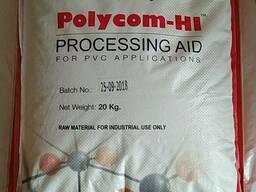 Polycom-HI
