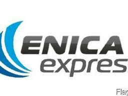 Приглашаем к сотрудничеству экспедиторские компании в Узбеки