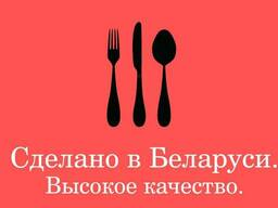 Продукты питания оптом из РБ.