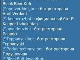 Разработка Телеграм Ботов и Сайтов