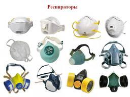 Респиратор маска лепесток всех видов (по перечисление)