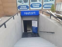 """""""Restart"""" Сервисный центр"""