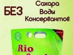 Rio Fruits - сок яблочный натуральный прямого отжима