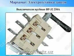 Рубильник ВР-32 250А