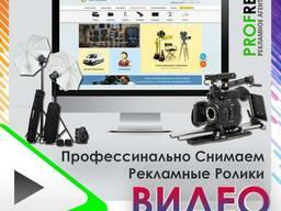 Сделаем видео-отчет, видеоролик или музыкальный клип