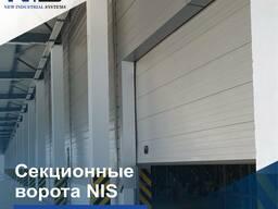 Секционные ворота - защита вашего дома, цеха , склада.