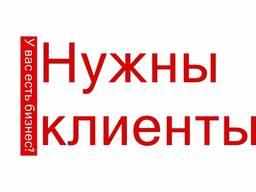 Seo продвижение сайтов в ТОП поисковых систем в Ташкенте