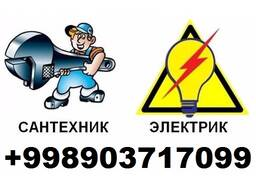 SergeliElektroMontajPlyus электрик сантехник в Ташкенте
