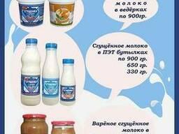 Сгущенное молоко в полистироловых ведёрках по 900 гр.