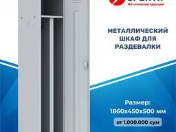 Шкаф шрм-ак/500 шкаф металлический