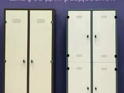 Шкафы металлические для одежды, раздевалок