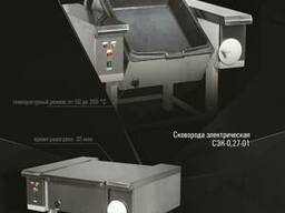 Сковорода промышленная электрическая