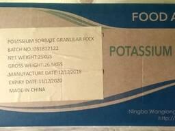 Сорбат калия (Potassium sorbate) Китай Е 202