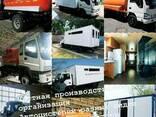 Спецтехники грузовые автомобили - фото 1