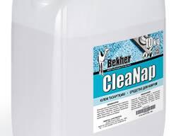 Средство для чистки ковров и текстильных покрытий Cleanap 10 кг