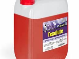 Средство для удаления пятен с текстильных покрытий и обивки салона авто Texolute